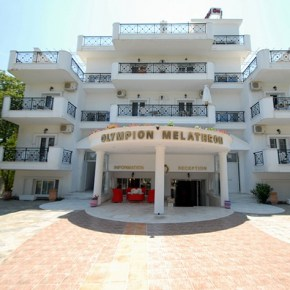 общ изглед Olympion Melathron
